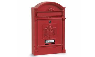 Алюминиевые почтовые ящики